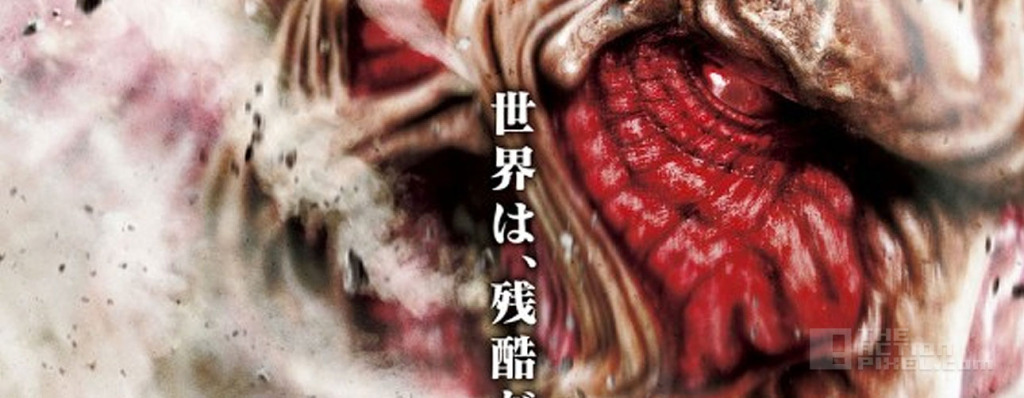 attack On Titan Poster. The Action Pixel. @theactionpixel