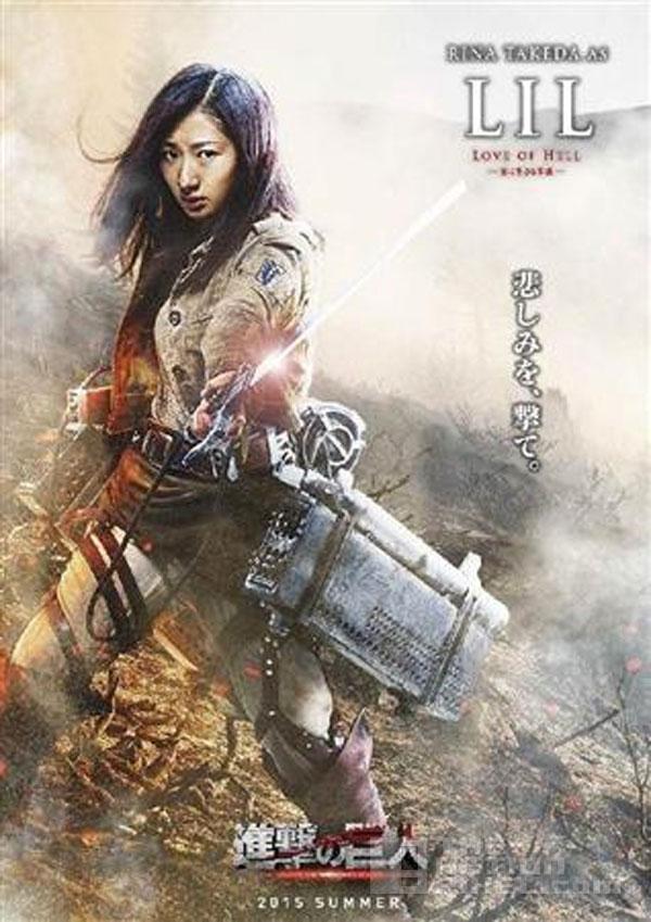 Rina Takeda as Lil. the action pixel Attack on titan. @theactionpixel