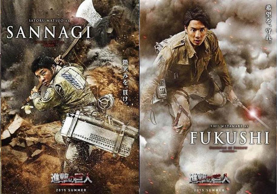 Satoru Matsuo as Sannagi +  Shu Watanabe as Fukushi. Attack on titan. @theactionpixel. the action pixel