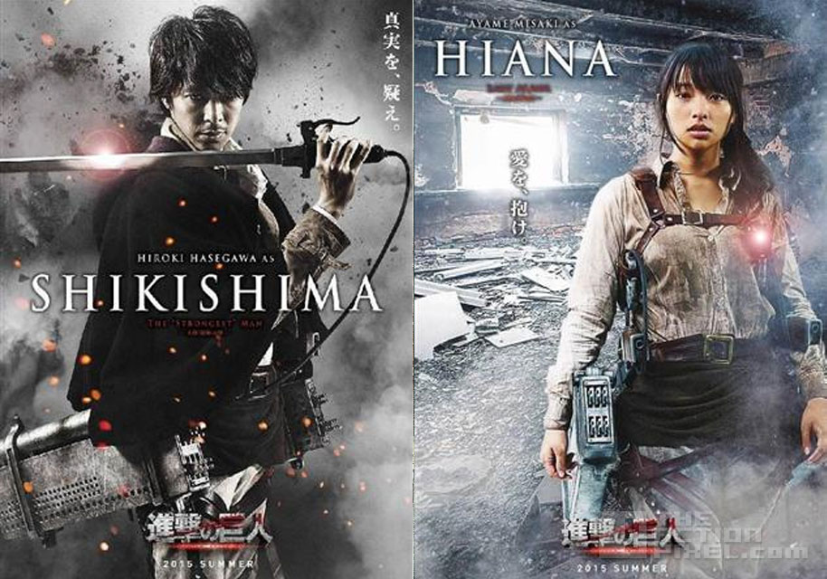 Hiroki Hasegawa as Shikishima + Ayame Misaki as Hiana. attack on titan. the action pixel. @theactionpixel.
