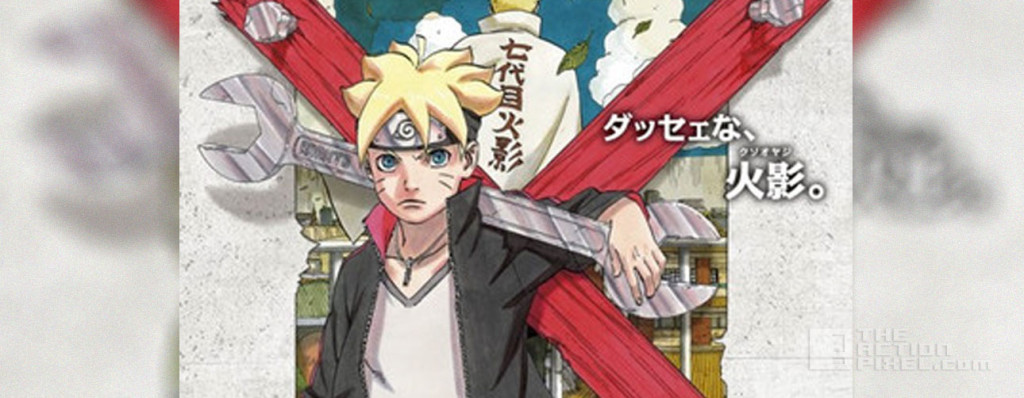 boruto poster the action pixel. @theactionpixel
