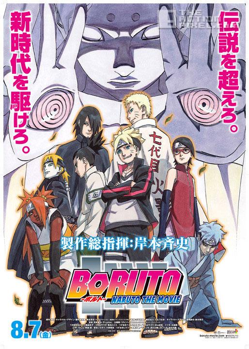boruto: naruto the movie poster. the action pixel. @theactionpixel