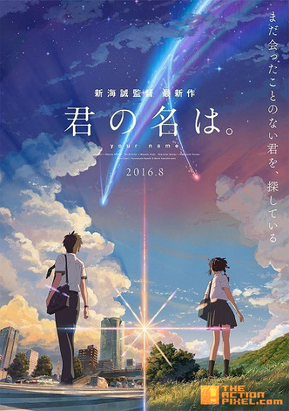 your name poster. the action pixel. @theactionpixel