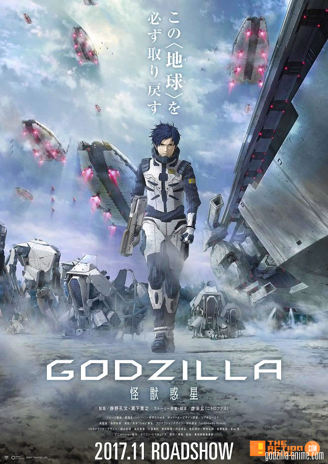 godzilla, the action pixel, polygon pictures, netflixgodzilla, the action pixel, polygon pictures, netflix