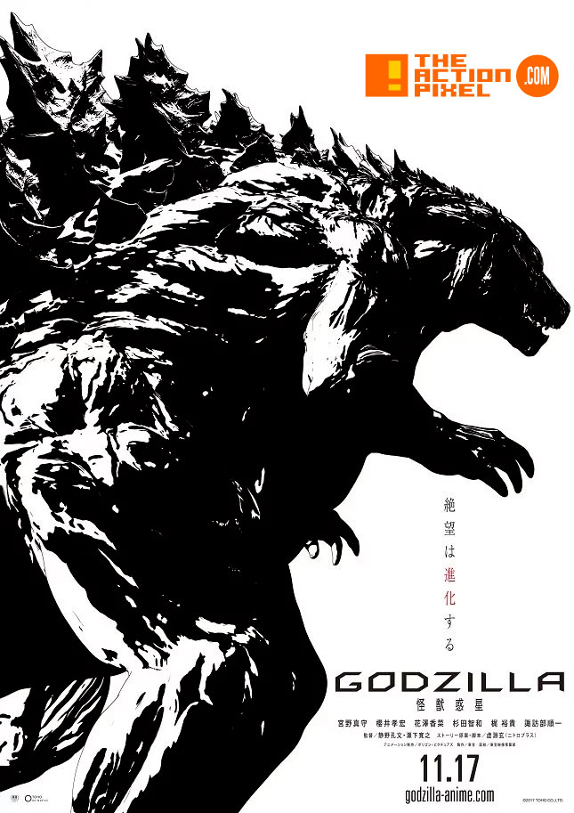 godzilla, gozilla: monster planet, monster planet, anime, the action pixel,entertainment on tap, poster